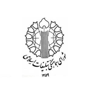 Islamic Coordination Council